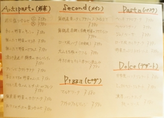 DSC01448_20140831232625ab9.jpg
