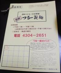 DSC01751_20140623115859128.jpg