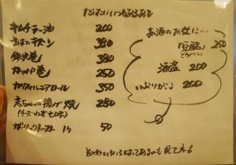 DSC02408_2014090811271828b.jpg