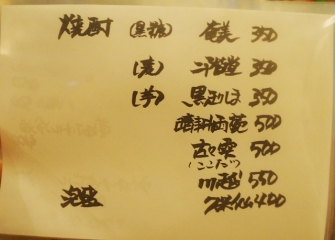 DSC02414_201409081128504d3.jpg