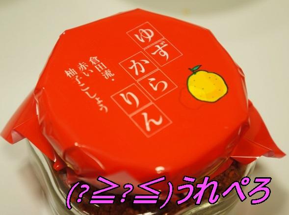 DSC02798_201407011328221bd.jpg