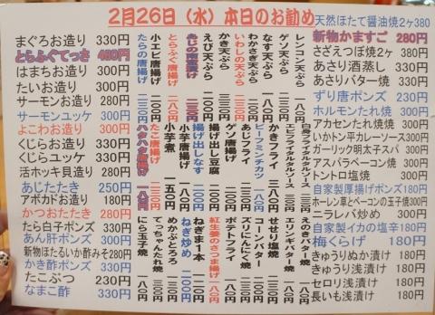 DSC04062_20140227114929721.jpg