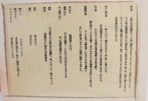 DSC06012.jpg