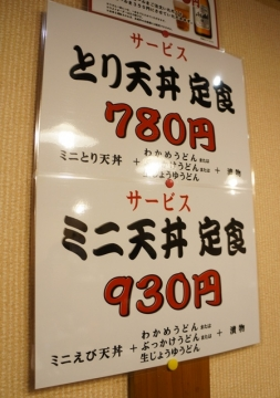 DSC07551_20140523112216003.jpg