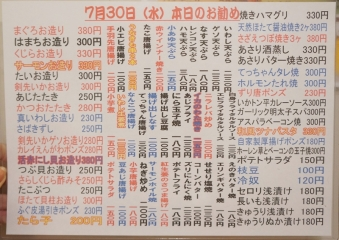 DSC08062.jpg