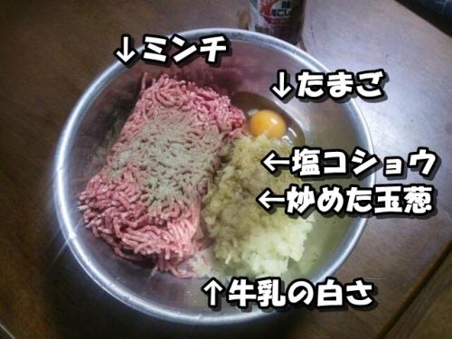 20140309_201149.jpg