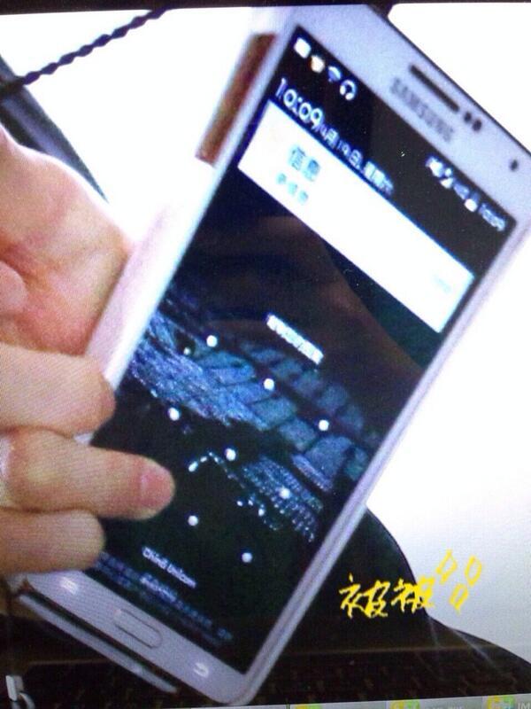 tao phone