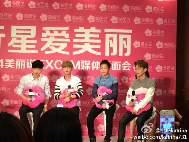 140728 EXO-M @ Meilishuo Fansign
