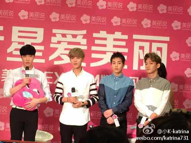 140728 EXO-M @ Meilishuo Fansign-1