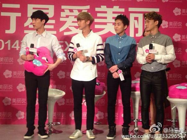 140728 EXO-M @ Meilishuo Fansign-4