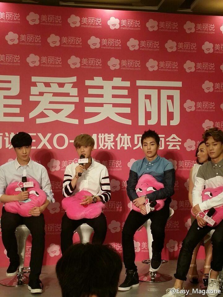 140728 LAY LUHAN XIUMIN CHEN