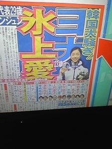 140307_キム・ヨナ