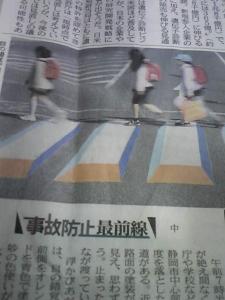 140404_横断歩道