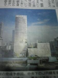 140415_渋谷駅改装