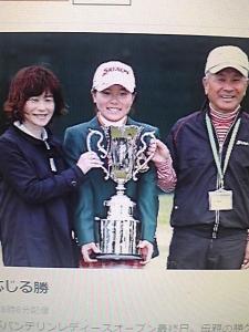 140421_女子ゴルフ