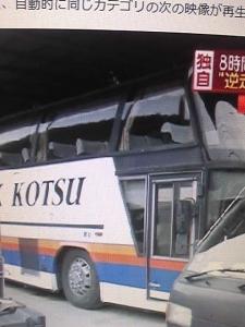 140422_バスの事故