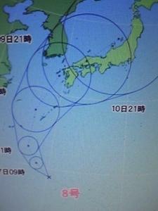 140707_台風8号