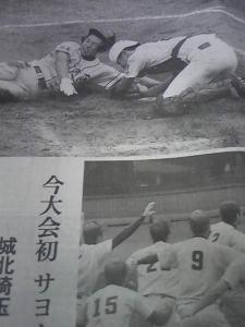 140714_高校野球予選