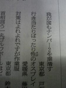 140827_うまい川柳