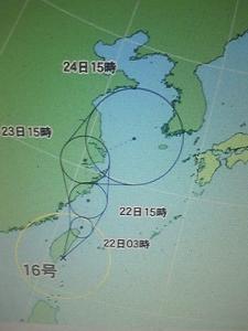 140922_台風16号