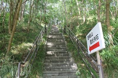 西崎山環状列石 2014-08-12 003