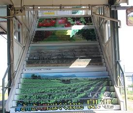 ヌプリ・ワッカ 階段 2014-08-29