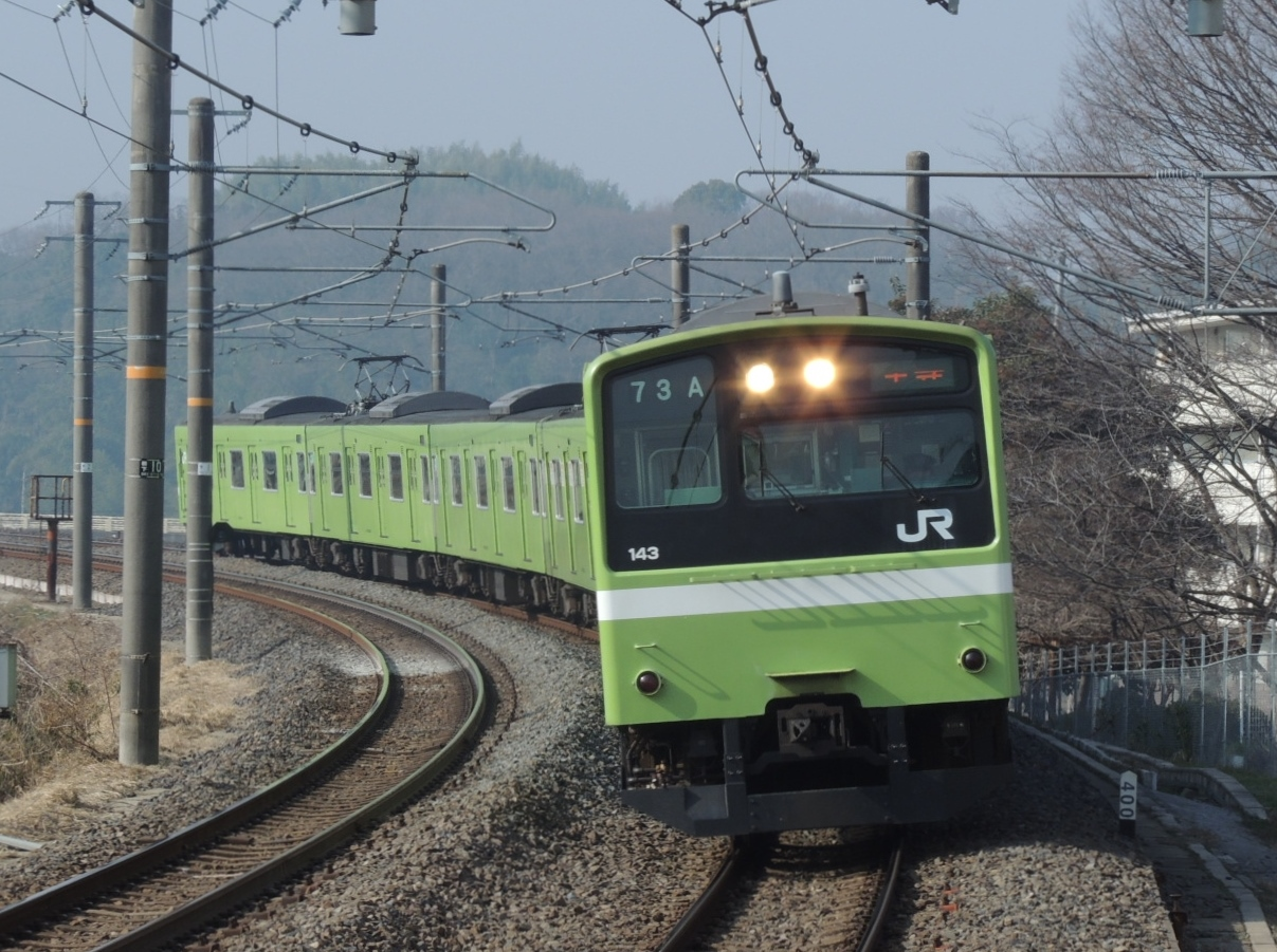 201系ND616編成(三郷) (2)