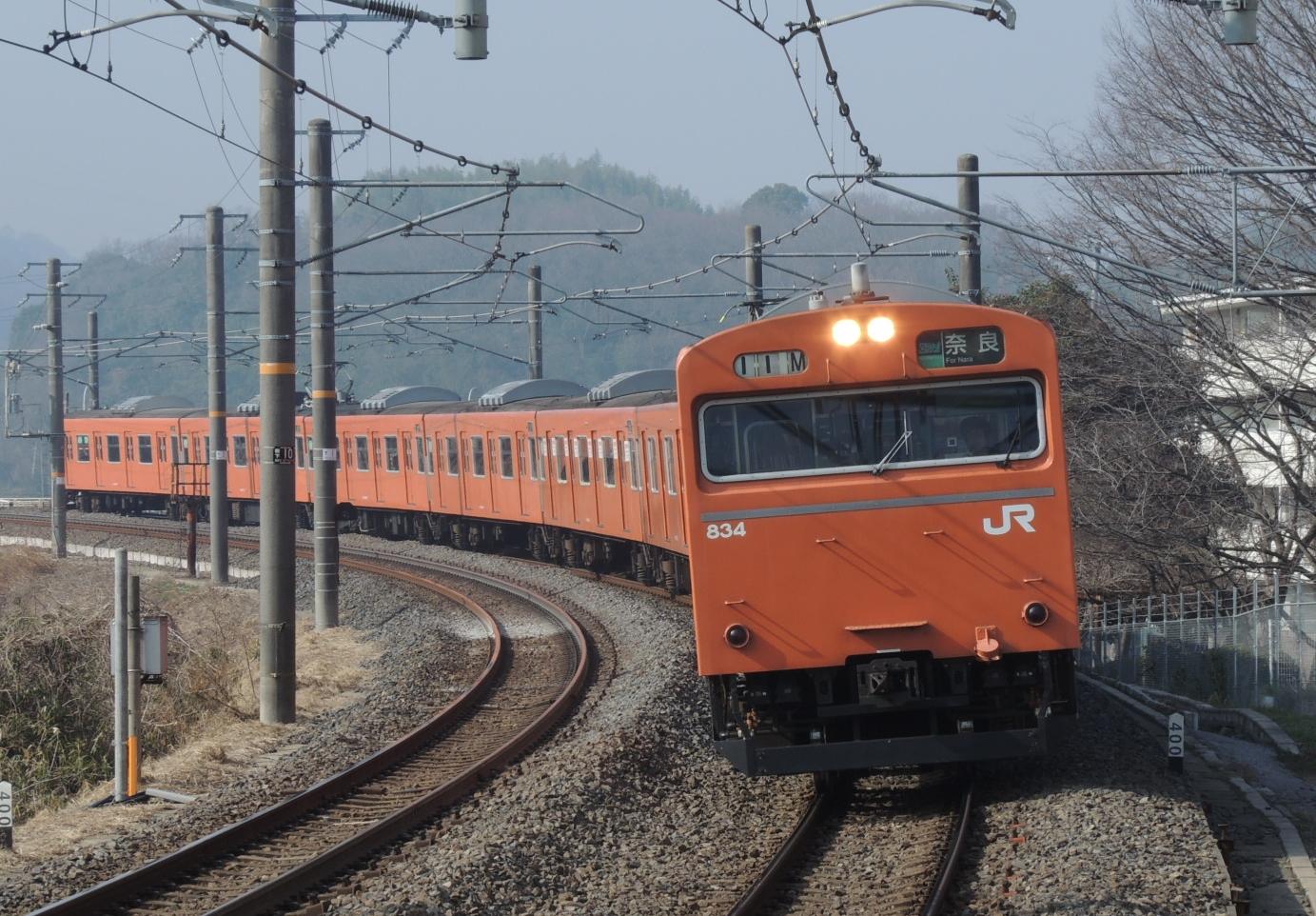 103系SA2編成区快奈良行き(三郷)