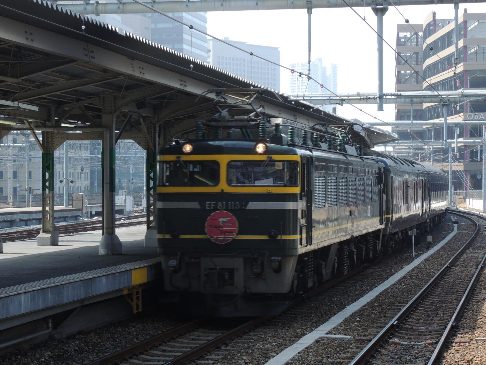 トワイライトEXP(大阪) (2)