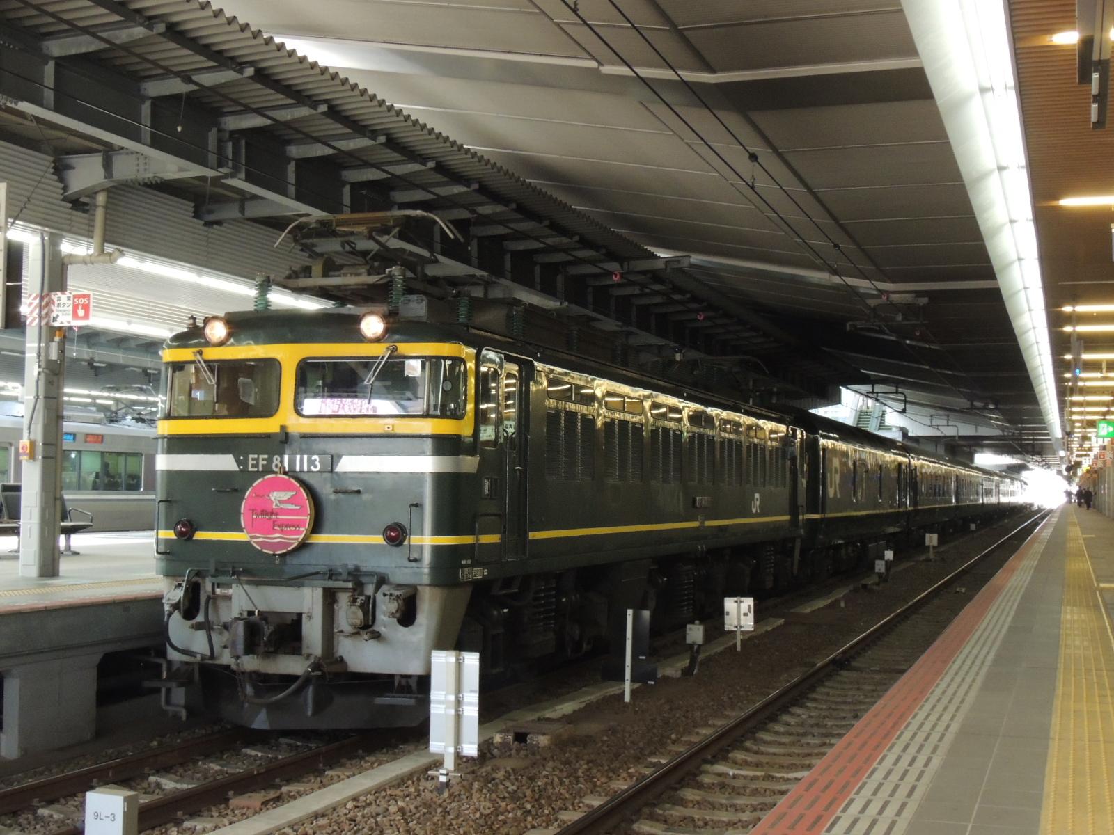 トワイライトEXP(大阪) (1)