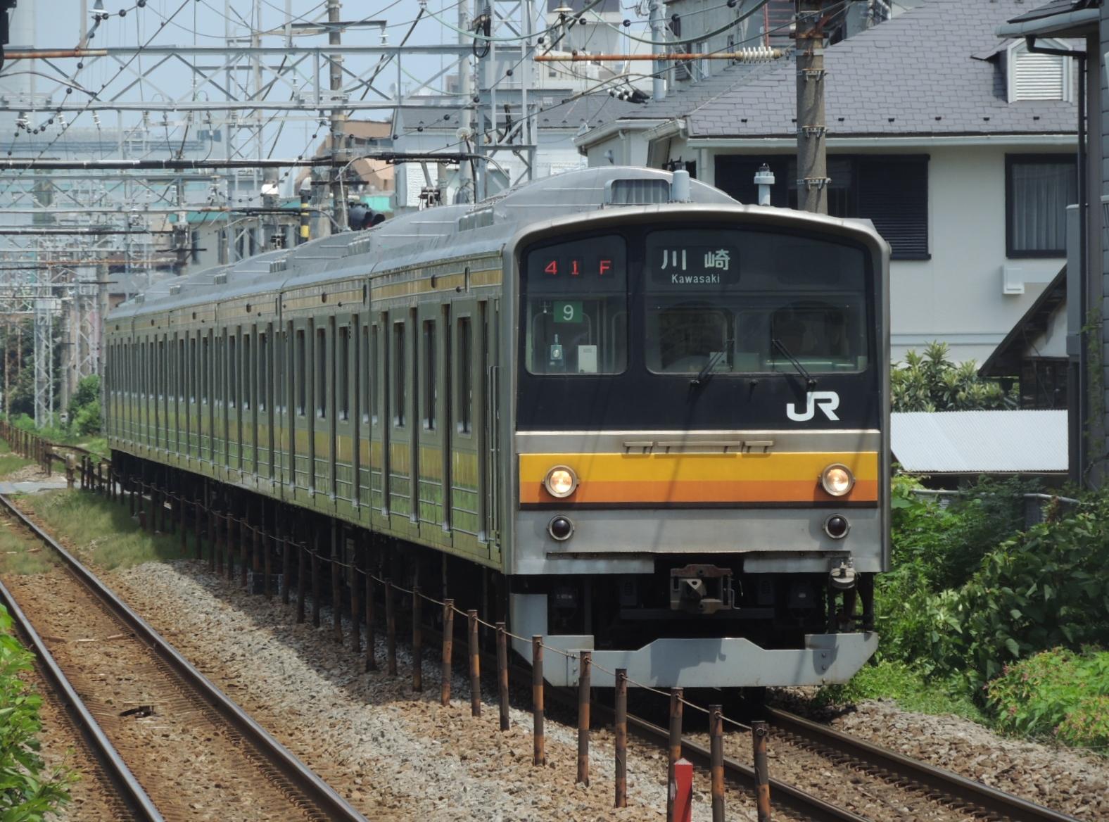 205系ナハ9編成 鹿島田