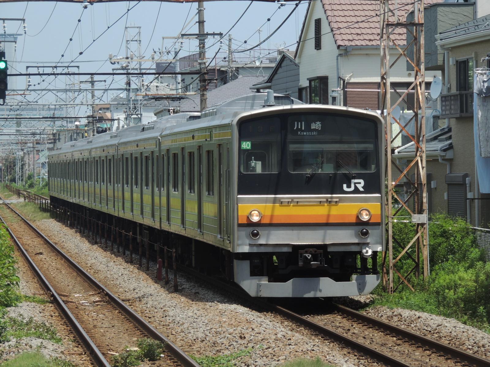 205系ナハ40編成 鹿島田 (1)