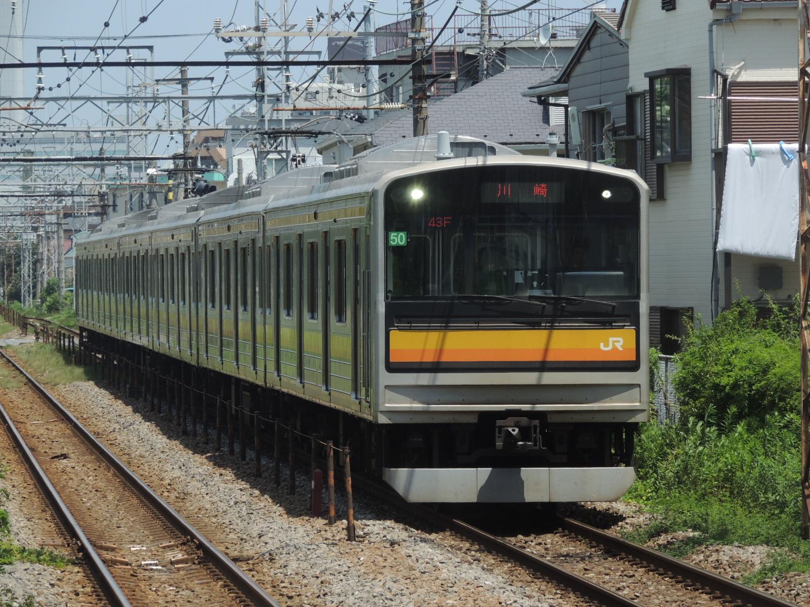 205系ナハ50編成 鹿島田