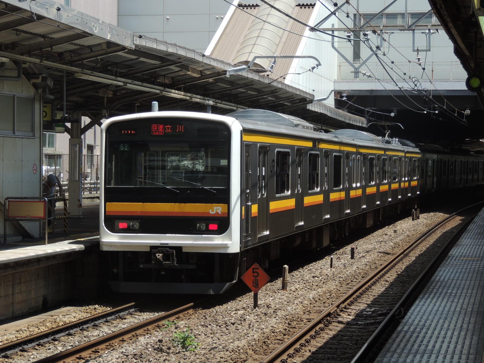 209系2200番台 ナハ52編成 川崎 (1)