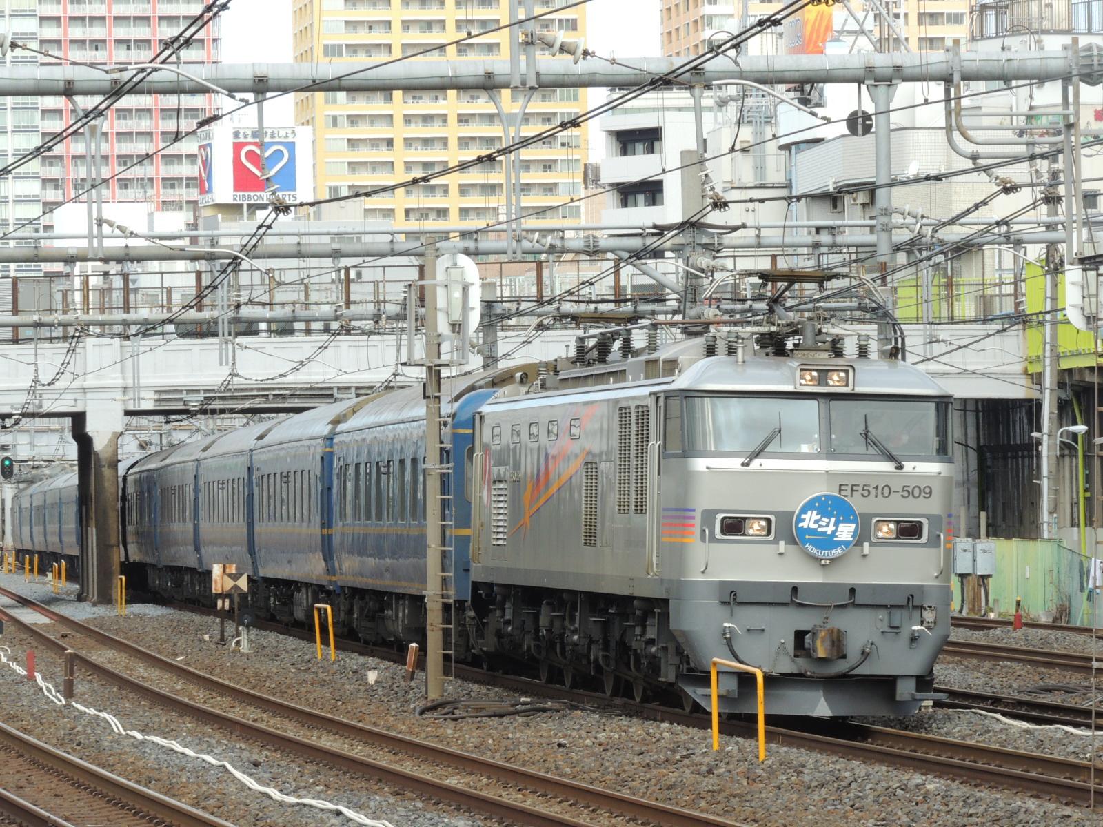 DSCN6906.jpg