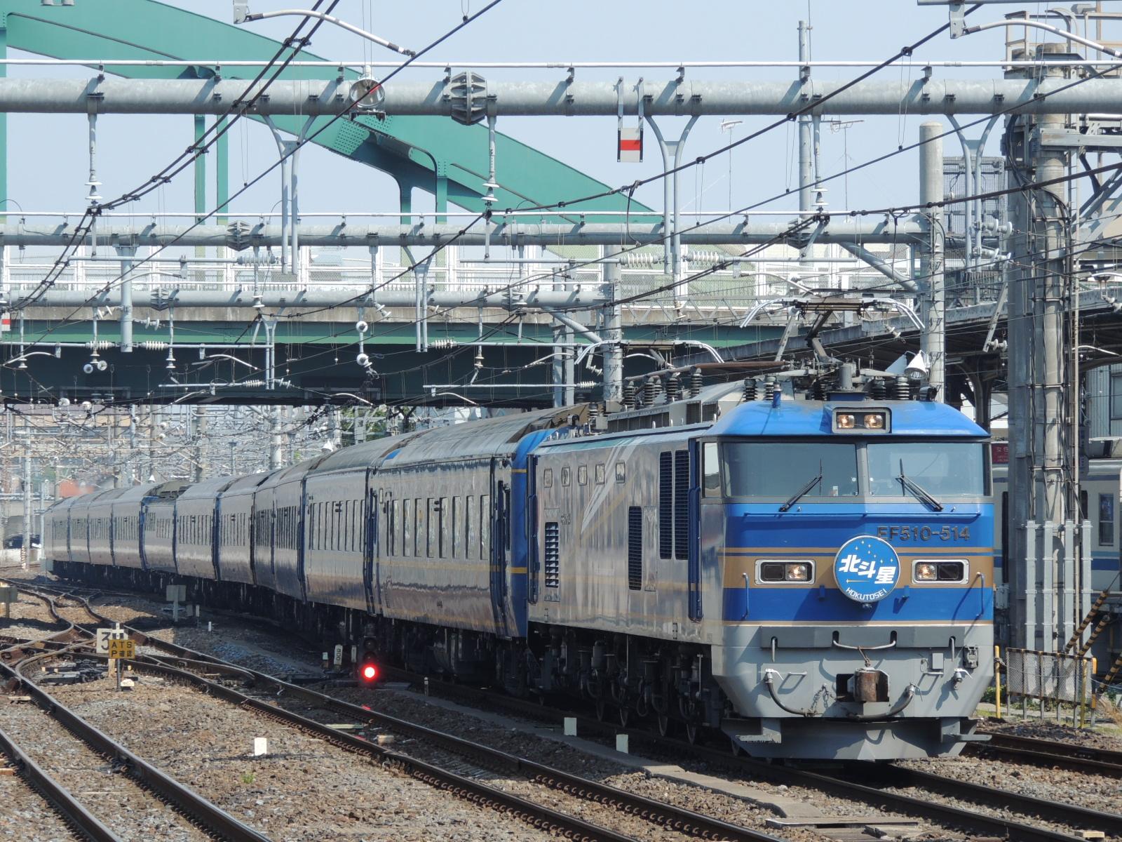 DSCN7704.jpg