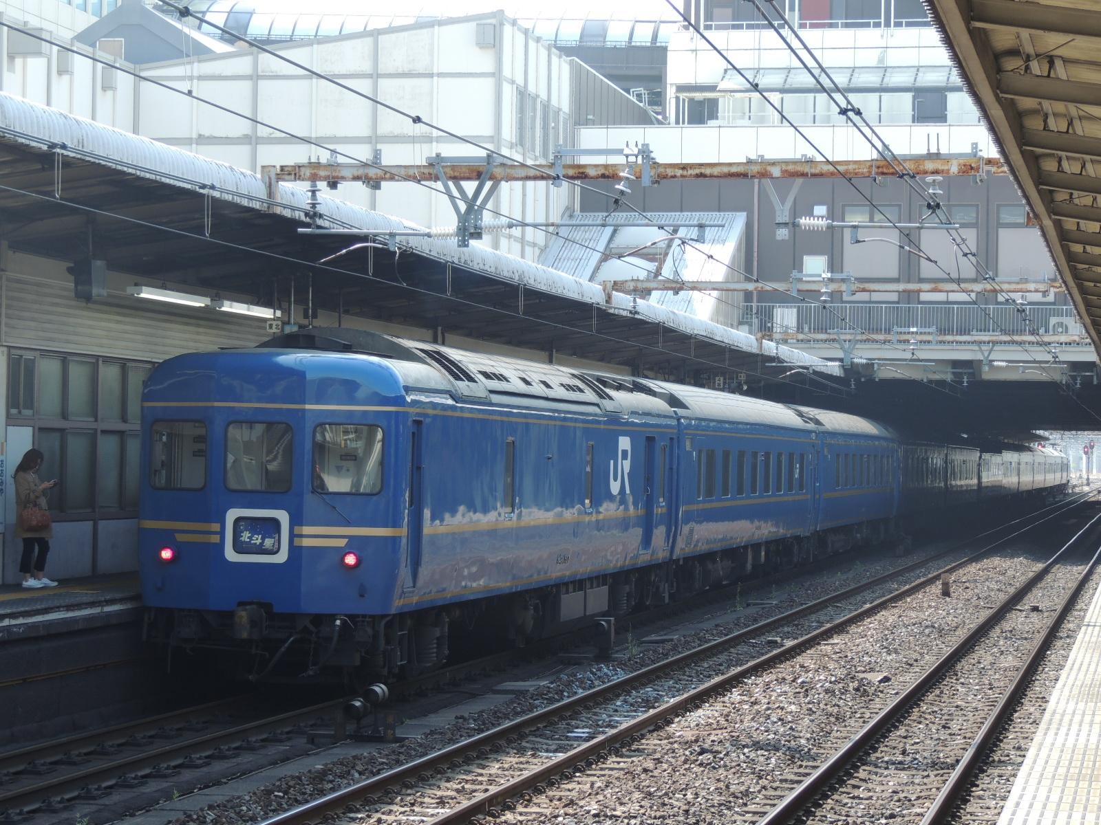 DSCN7707.jpg