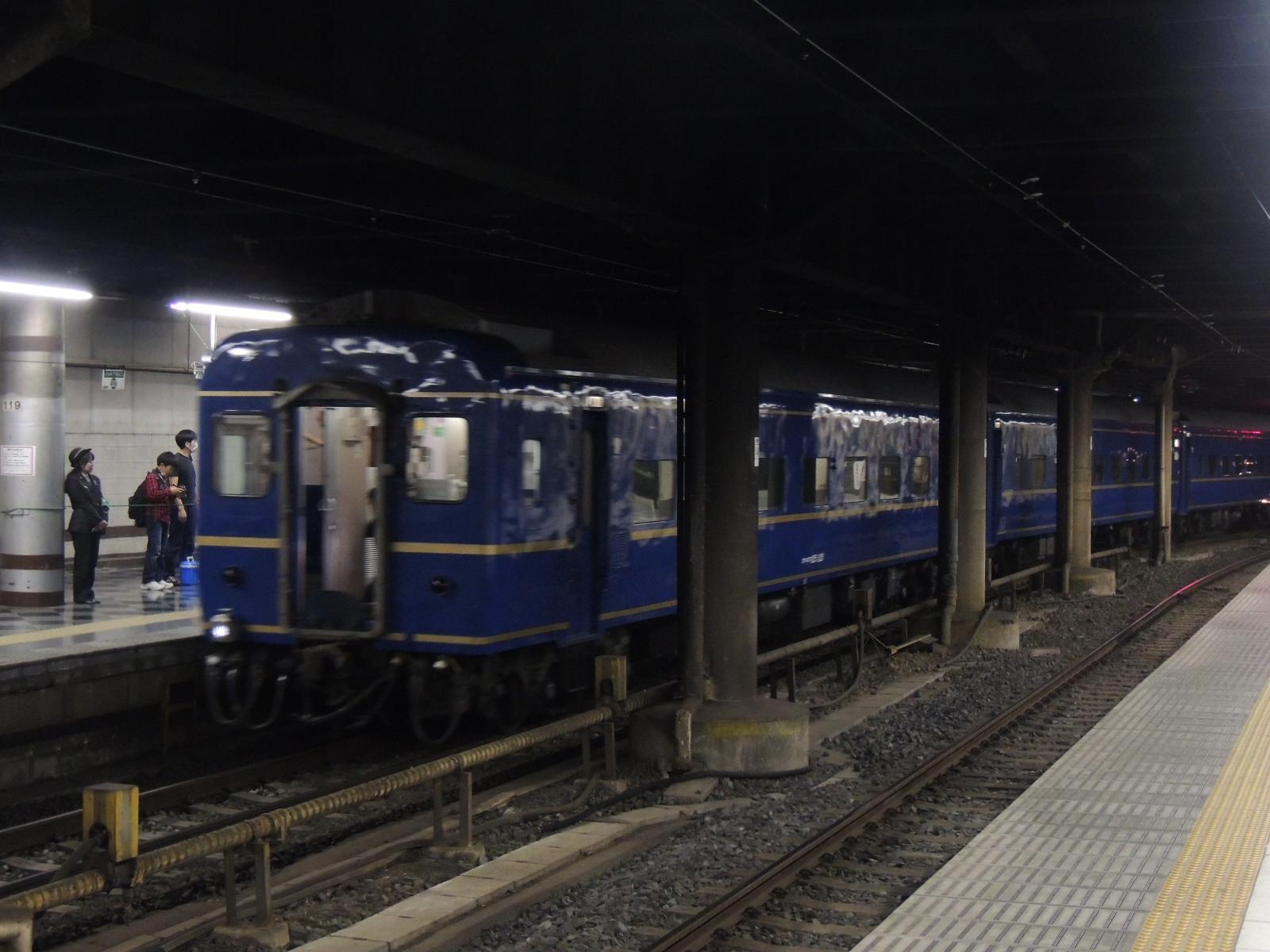 DSCN7710.jpg