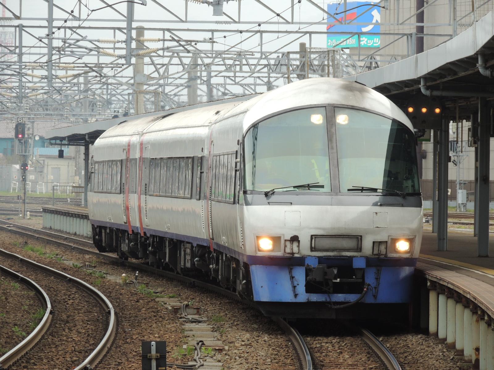 DSCN7912.jpg