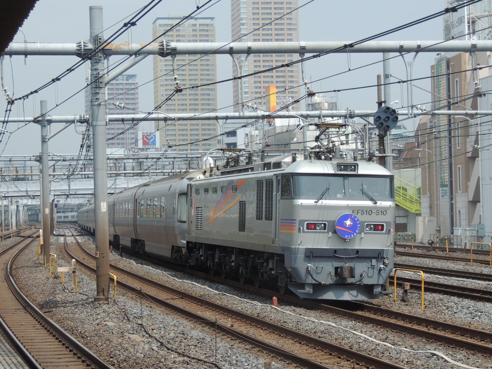DSCN8317.jpg