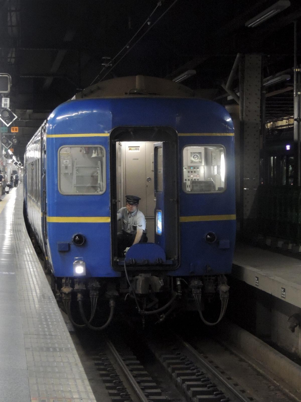 DSCN8525.jpg