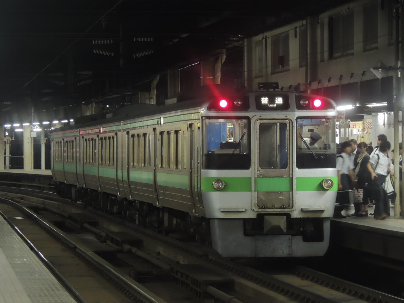 DSCN8650.jpg
