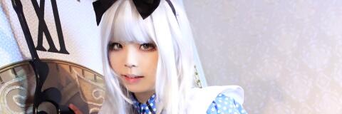 ☆Ena(四条貴音/アイドルマスター2 ドレッシーアリス)@ココフリSTUDIO「迷 -メイ-」☆