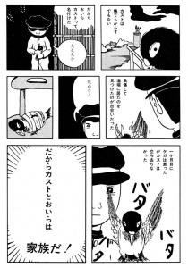 (カスト5) のコピー