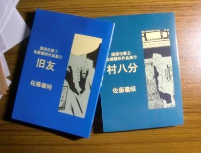 CIMG0654 のコピー