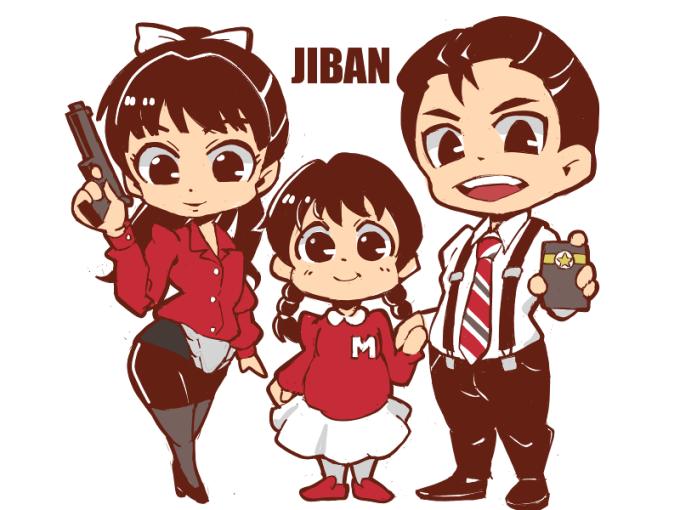 jiban1.png