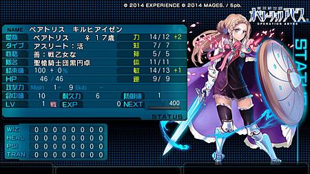 20140714_4.jpg