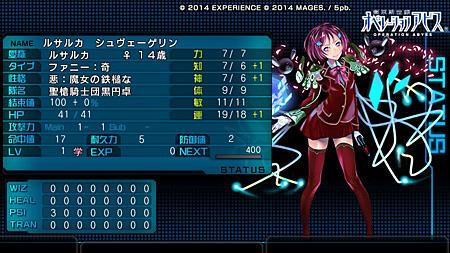 20140714_7.jpg