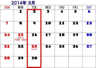 2014-September.jpg