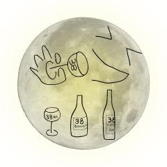 満月 背景なしデーターマザーのコピー
